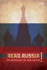 Read Russia Anthology