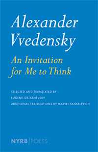 Cover of the book An Invitation for Me to Think