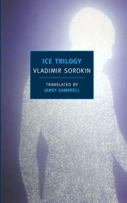 Ice Trilogy book cover