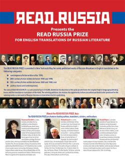 ReadRussia brochure cover