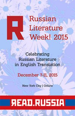 mass-oral-russian-translation-resources-regular-online-kate-beckinsale-andra